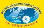 выставка сварочного оборудования в китае