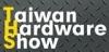 выставка Тайвань хардвеа шоу - Taiwan Harware Show