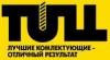 Тул - TULL