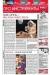 Выпуск газеты Проинструменты 1_4 2011 от компании Интерскол
