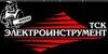 ТСК Электроинструмент - NSK Elekrtoinstruent