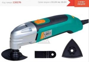 Только в апреле многофункциональный инструмент STURM! MF5630C по уникально низкой цене!