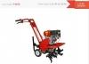 Акция от компании 220 Вольт: Культиватор DDE V750II КРОТ-2 по выгодной цене!