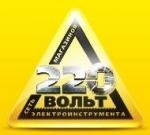 Интервью с директором по развитию франчайзинговой сети «220 Вольт» Андреем Позднеевым