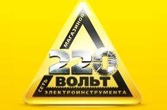 """""""220 Вольт"""" создаст интернет-магазины для DIY-брендов. Новое развитие бизнес отношений."""