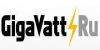 Гигаватт ру - GigaVatt.ru