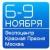 конференция «Российский рынок электроинструмента и средств малой механизации»