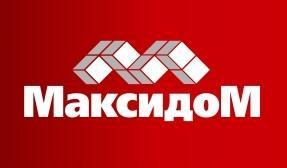 Интернет-магазин «Максидома» - лидер.