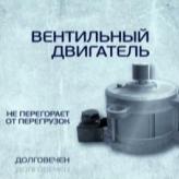 Работе инженерного центра компании «ИНТЕРСКОЛ».