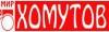 Мир хомутов - Mir homutov