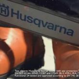Персональная защита от HUSQVARNA.
