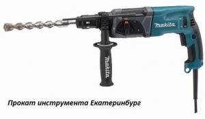 Прокат инструмента в Екатеринбурге