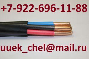 Куплю кабель/провод с хранения,складские остатки