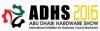 выставка Абу - Даби хардвеа шоу - Abu Dhabi Hardware Show