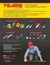Выбор профессионалов, японский инструмент TAJIMA