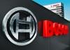 Подразделение Bosch Электроинструменты сохраняет лидерство на рынке и держит курс на дальнейший рост.
