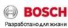 Профессиональные инструменты Bosch для мастера. Доступны всегда.
