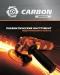 Каталог Carbon. Пневматический инструмент индустриального класса. -