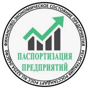 СтандартИнформ сообщил о возможности получения оценки ФЭСП