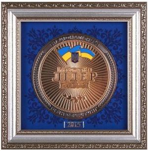 """Компания """"Ди-Стар"""" (ведущий производитель алмазных дисков) в очередной раз удостоена награды «Лидер отрасли 2015»"""