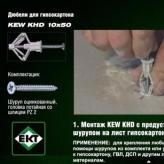 Видео от компании ЕКТ.