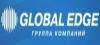 Глобал Эдж - Global Edge