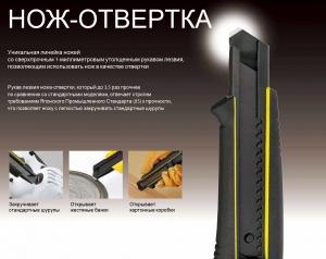 Технические ножи, Рулетки, Скребки,  TAJIMA