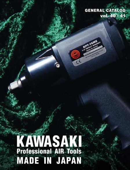 Каталог KAWASAKI пневмоинструмент. -
