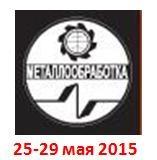Главная выставка по металлообработке в России начинает работу 25 мая. Приглашаем профессионалов.