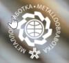 Выставка металлообработка 2019 фоторепортаж.