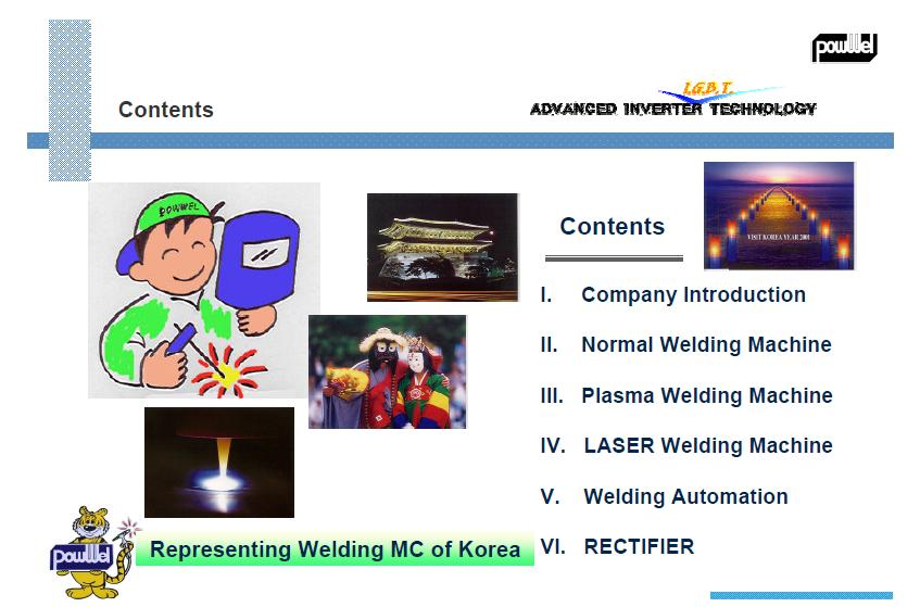 Презентация Бренда Powwel (Корея) - сварочное оборудование. -