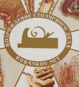 Интервью Руководителя проекта «СТОЛЯРНОЕ ШОУ», директора компании RUBANKOV Сергея Гололобова.