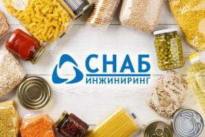 Поставщик продуктов питания СНАБИНЖИНИРИНГ начал поставлять в Ленск, Иркутск, Братск и другие города Сибири и Якутии