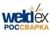 Фотоотчет № 3 с выставки WELDEX 2013