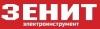 Зенит электроинструмент - Zenit