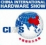 China International Hardware Show (CIHS)