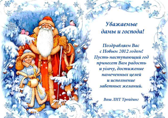 Поздравление на свадьбу в прозе на украинском языке